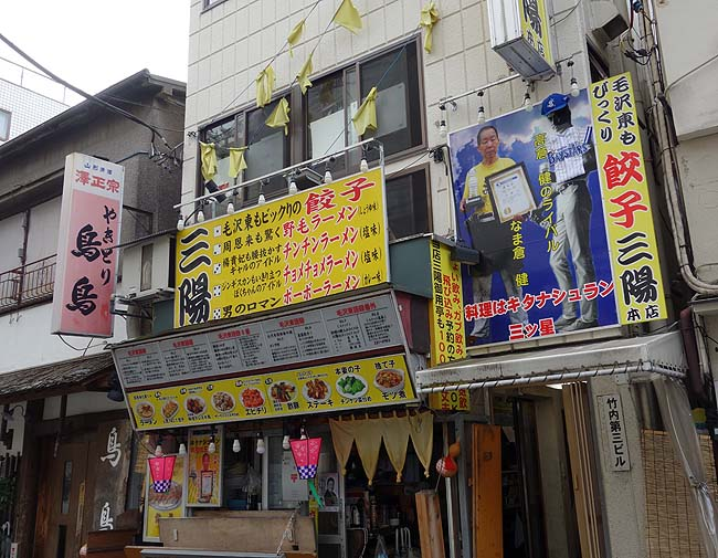 横浜野毛の呑み屋街雰囲気は全国大都市の居酒屋を見て来た私にも独特で面白い!
