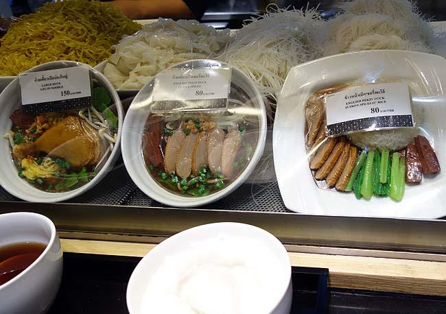 サイアムパラゴン地下フードコートは巨大!(タイバンコク)アヒル肉を使ったスパイシーラーメン