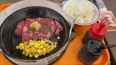 【ペッパーランチ】旭川飲食おもてなしクーポンでタダ食い!店舗限定ワイルドジューシーカットステーキとビーフペッパーライス大盛り