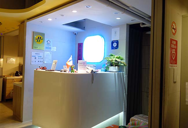 台北駅すぐ近くの1300円安宿男女混合ドミトリー ピロウ ホステル(Pillow Hostel)台湾