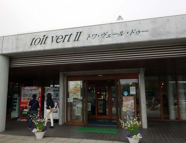 私が北海道で食べたベスト10にランクインするピザ!そして道南へ向かいます