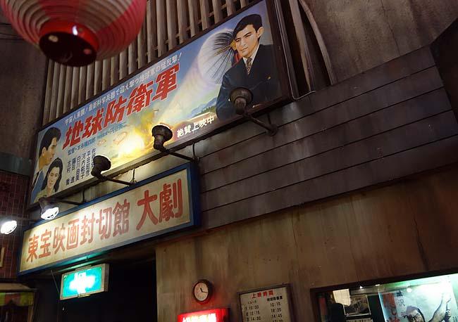 新横浜ラーメン博物館のレトロ再現にびっくり!昭和世代にこれは堪んないね