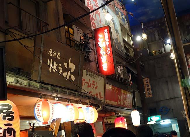 新横浜ラーメン博物館でラーメン3軒(ドイツ→あっさり醤油→博多)はしごで腹パンパン♪