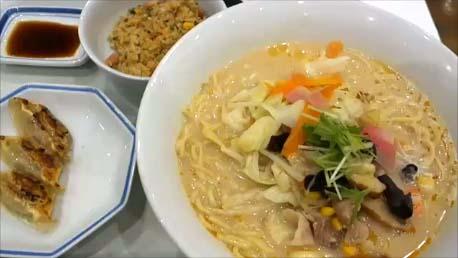 【リンガーハット】無料で麺増量2倍の長崎ちゃんぽん!チャーハンと餃子をセットにした味レビュー
