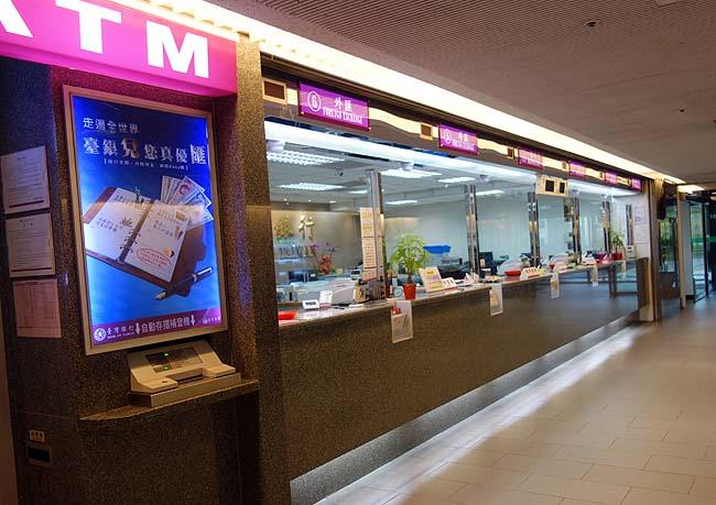 台湾の両替事情とは?台北市内で両替するならここが手数料無料で一番おすすめできます!台北駅郵便局
