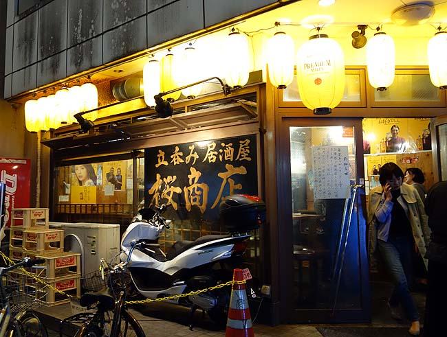 桜商店603(東京)お手軽に利用できる赤羽らしい簡単料理の24時間営業立ち呑み屋さん