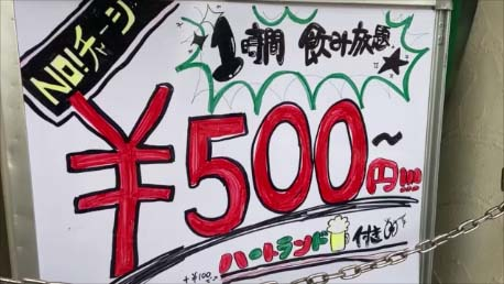 【札幌激安の美味しいお店】ラーメン ブタキング&赤星/サッポロビール有料試飲~札幌ぶらり散歩でご紹介