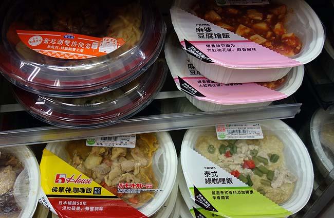 台湾ではセブンイレブンが一番日本人には利用しやすいです♪そのコンビニ事情を徹底分析!