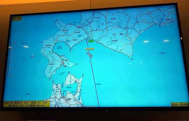 太平洋フェリー「新きたかみ」で仙台から苫小牧へ♪帰って来たぞ北海道