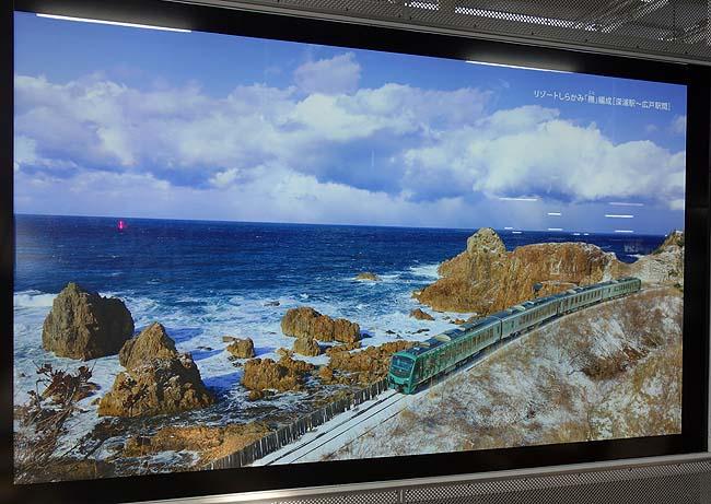 快速リゾート列車「しらかみ」で津軽三味線聴きつつ目的地「青森」へ到着