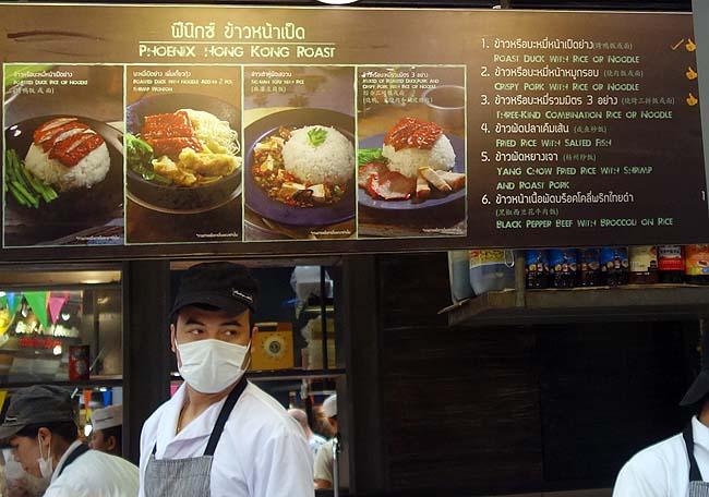 サイアムセンターのフードコートはアジア各国の料理が食えます(タイバンコク)シンガポール海南鶏飯