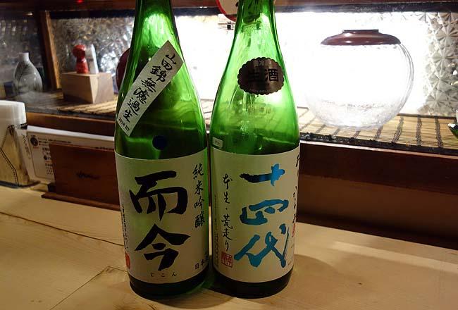 【神戸昼酒はしご】三宮でデート使いができるお洒落日本酒立ち呑み!そして最後の〆はこってり和歌山ラーメンで