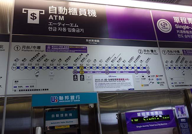 台北市街地はMRT地下鉄での移動が大変便利!その効果的な利用方法とは?