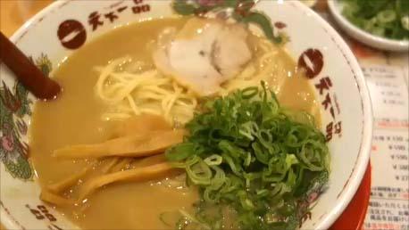 【天下一品】札幌すすきの店は薬味・惣菜食べ放題サービスカウンターが魅力!1年ぶりのこってりラーメンとチャーハン