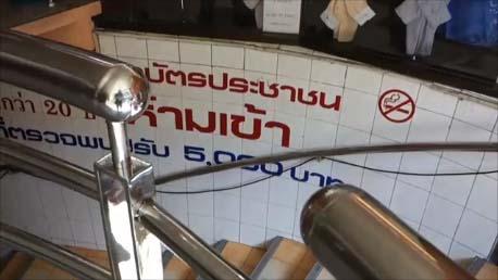 タイバンコクの出会い系喫茶「テーメーカフェ」リポート♪2020避寒旅今日も通うぜ!第3弾