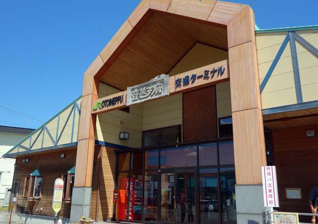 私が日本でナンバー1の駅立ち食いそばだと思ってます「常盤軒」(北海道JR音威子府駅)