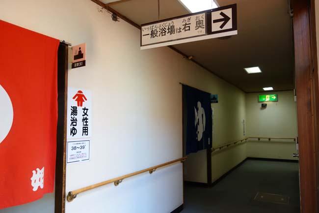 この石油臭さで体はピカピカ!皮膚疾患によく効く泉質「豊富温泉町営ふれあいセンター」北海道