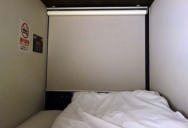 【Youtube動画有】キャビネットホテル wow!s[ワウズ]福島県郡山市の2250円で宿泊できるカプセルホテル