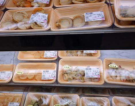 イオン 紋別店(北海道)つぶ貝の刺身と巨大白身フライ/ご当地スーパーめぐり