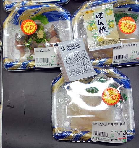 食品館 あいざわ(北海道稚内)半額見切り品ので自前海鮮丼と自家製ビーフシチュー/ご当地スーパーめぐり