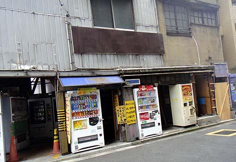 秋葉原ぶらぶら街歩き(裏アキバ、怪しい自販機コーナーetc)