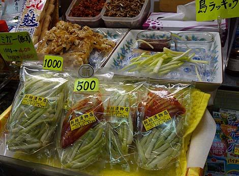 新垣[あらかき]漬物店(沖縄那覇第一牧志公設市場)ようやく本場で念願の島らっきょうが食えた!