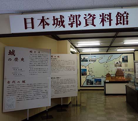 無料で遊べるゲームセンターが地下にあります♪熱海城(静岡熱海)ニセ城シリーズ