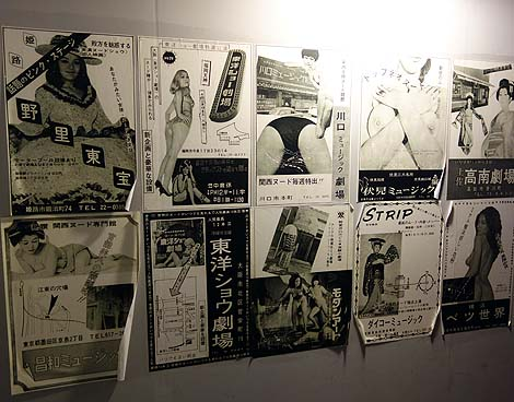 この旅で巡った有料施設では一番のディープB級珍スポット断言できる!「まぼろし博覧会」(静岡伊東)昭和の歴史前編
