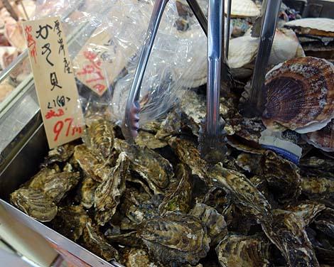 ザ・ビッグ 鳥取大通店(北海道釧路)釧路ザンギ/ご当地スーパーめぐり