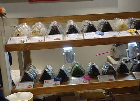 ぼんたぼんた Echika池袋店(東京池袋)ぼんご系列かな?と思ってたおにぎり専門店