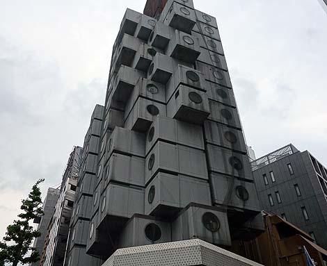 中銀カプセルタワービル(東京新橋・銀座)珍建築