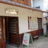 駄菓子屋さん博物館(全興寺)大阪平野町