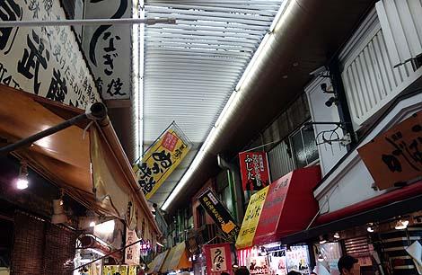 小倉に存在する昔ながらの下町市場「旦過市場」(福岡北九州)