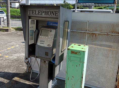 マクドナルドやないでえ~電話かけてや「ドライブスルー公衆電話」(愛知日進)