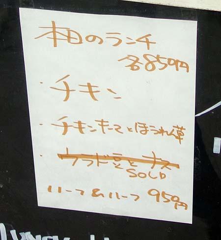 ディラン(東京御茶ノ水・小川町)様々なスパイスが配合された本格派カレー
