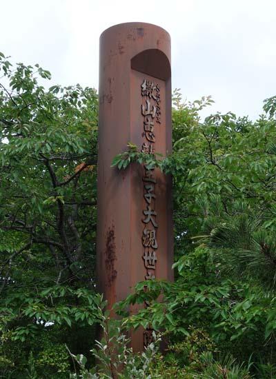 廃墟のスケールとしては北海道でのナンバー1クラス?「モンテローザと恵山黄金大観音」(北海道函館恵山)