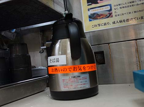 名代 富士そば 北千住店(東京)私が東京の蕎麦を好きになった原点のお店です