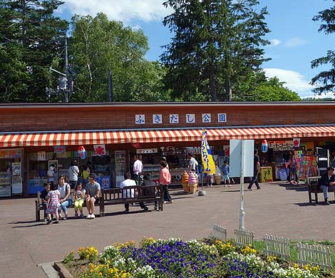 羊蹄山から湧き出る美味しい水が大量に汲める!「ふきだし公園」(北海道/道の駅・名水の郷きょうごく 名水プラザ)