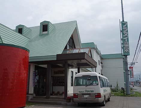 炭酸の泡付きたっぷり!ぬるめの源泉かけ流し「フロンティア フラヌイ温泉」(北海道富良野)