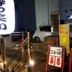 スタンド GONTa2[ゴンタツー](神戸三宮)なんと!いつでも生ビールが190円で飲める立ち呑み