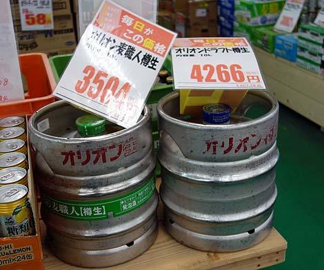 業務スーパー 小禄店(沖縄那覇)タラのレバー燻製とイカのベジタブルオイル漬け/ご当地スーパー