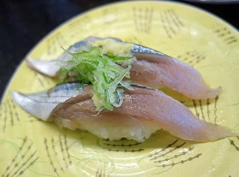 根室花まる 中標津店(北海道)北海道回転寿司の中でもここのチェーンが一番好きかも?