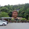 巨大な大仏頭とその地獄めぐりは全国ナンバー1規模のB級珍スポット「ハニベ岩窟院」(石川小松)