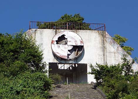 本当にUFOを呼ぶことができたのか?怪しいUFO教団の廃墟「ハヨピラ自然公園」(北海道平取町)