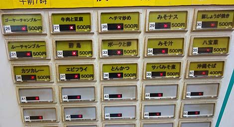 ヘルシー亭(沖縄那覇)おかず詰め放題のバイキング弁当がなんと300円!!