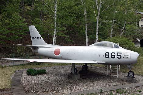 こんな山奥にジェット戦闘機が数々展示されているとは・・・しかも無料見学できる!「聖博物館」(長野聖高原)