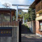 飛行神社・二宮忠八資料館(京都八幡市)B級珍スポット