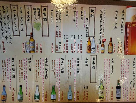 秋田比内地鶏や(秋田駅構内)秋田昼呑み1軒めで親子丼と蕎麦のセット