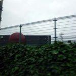 日の丸自動車学校[日の丸自動車教習所](東京目黒)珍建築