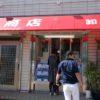 全国的にも珍しい「焼肉のタレ」自動販売機?! 平沼商店(神戸長田)